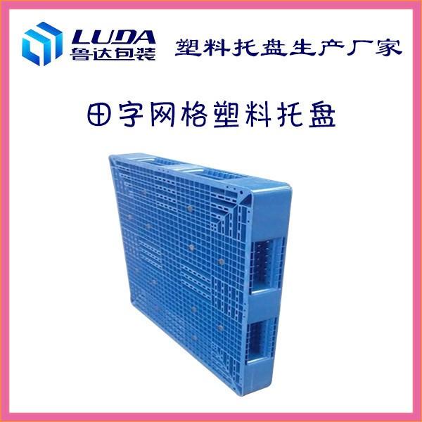塑料托盘在集装单元化物流中的功能表现