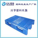 晋州川字塑料托盘晋州加钢管塑料托盘