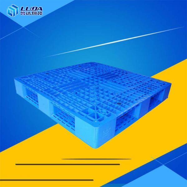 成安双面塑料托盘 大名双面塑料托盘 涉县双面塑料托盘